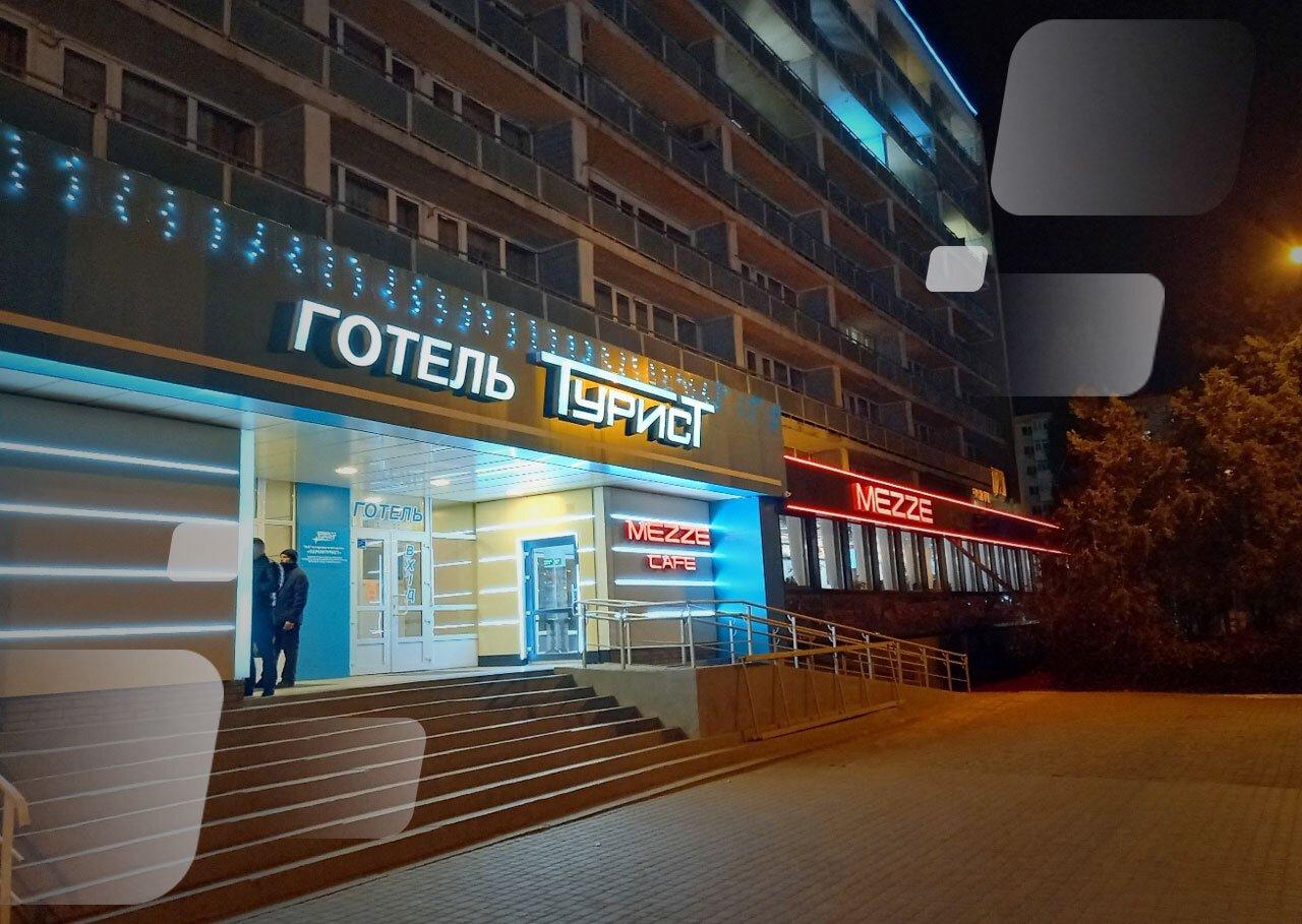У двох готелях Харкова з'являться пункти прийому ставок
