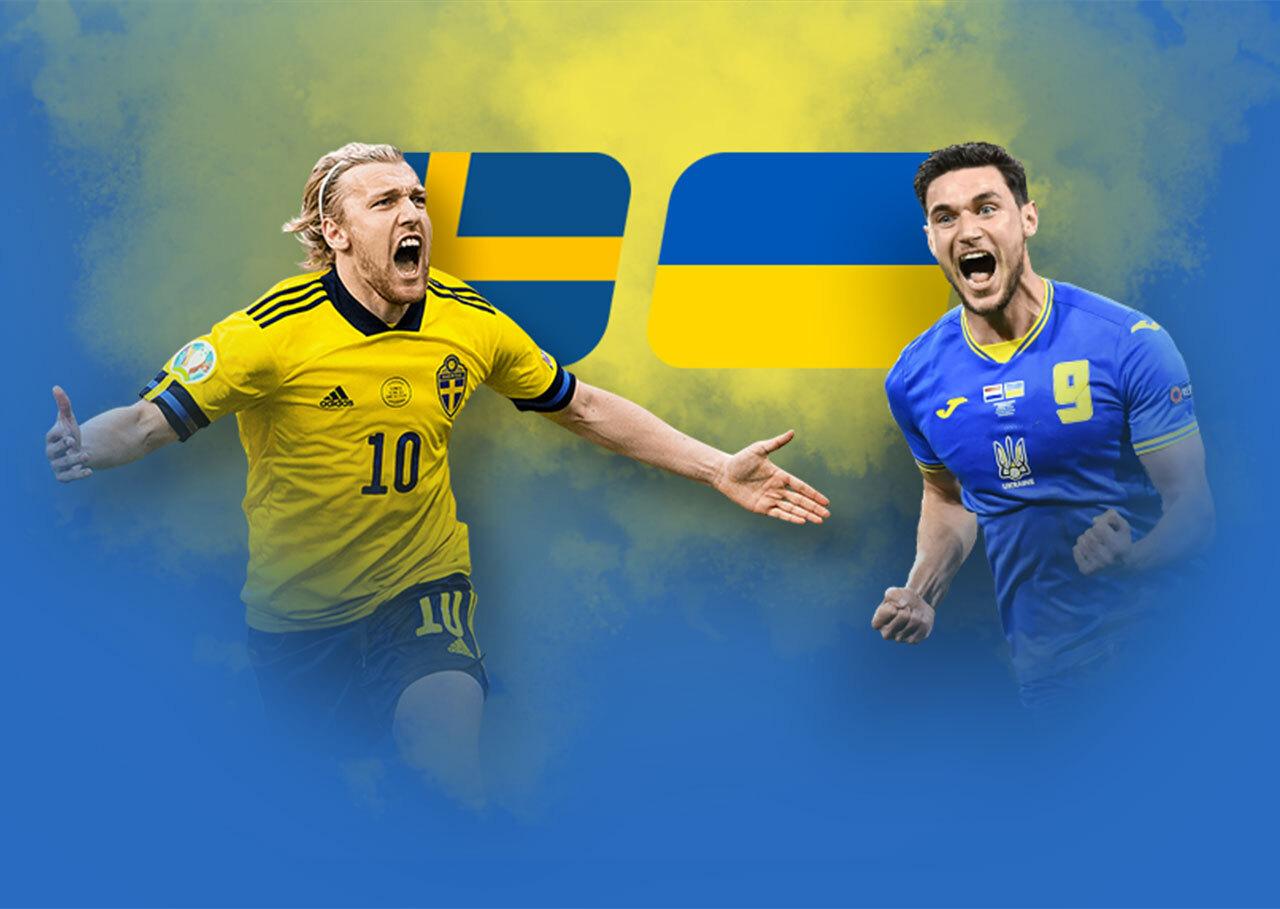 Все про матч Швеція – Україна: місце проведення, прогнози, коефіцієнти та шанси головної команди країни