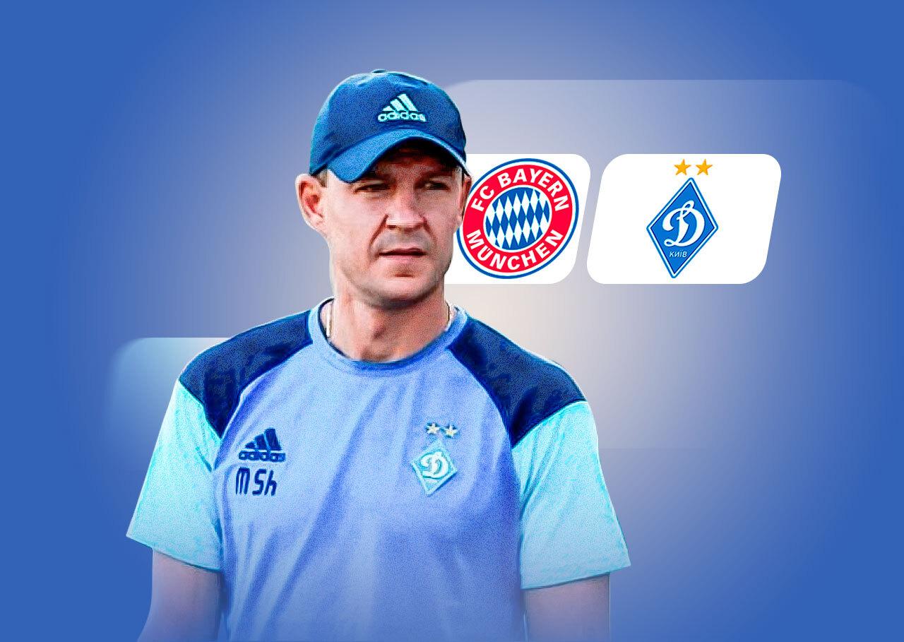 Максим Шацьких: «Динамо» потрібно терпіти і чекати свого шансу з «Баварією», він обов'язково буде»