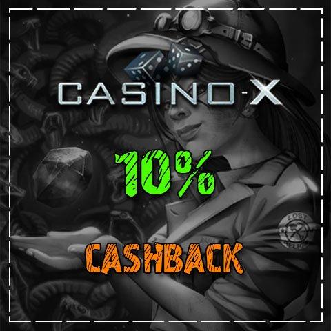 x-cashbacks2