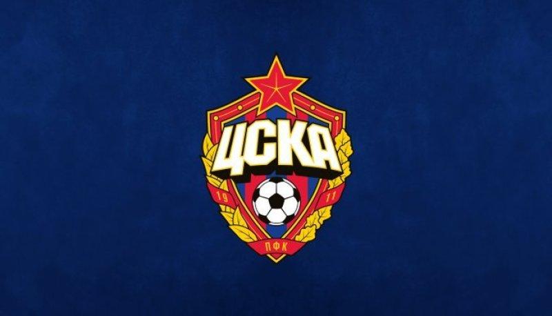 Московский ЦСКА объявил заявку для участия в Лиге Европы