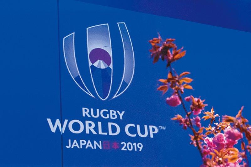 Чемпионат мира по регби - 2019