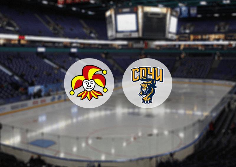 «Йокерит» – «Сочи»: кто победит в матче КХЛ?