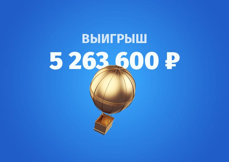 Бойцовский вечер принес более пяти миллионов рублей по экспрессу