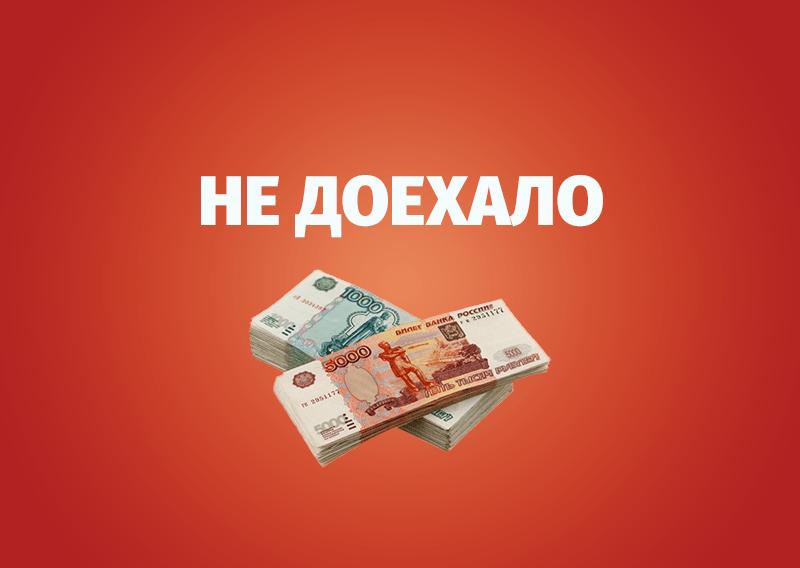 Беттор мечтал о выигрыше в 2,1 млн рублей, но тухлая Англия сорвала экспресс