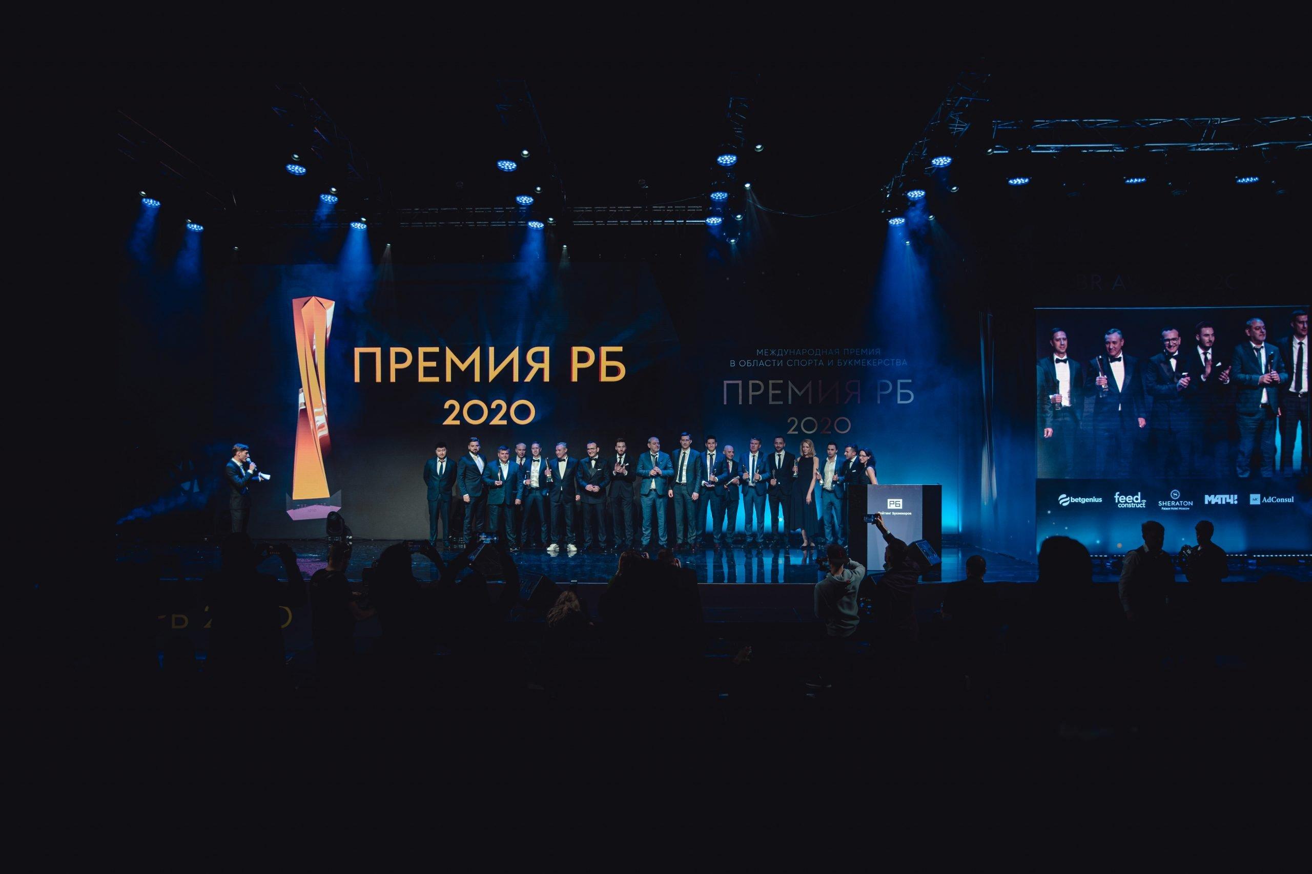 Двенадцать российских компаний вошли в число номинантов Международной премии РБ