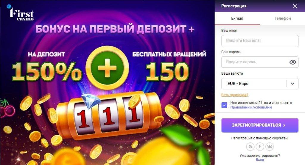 First Casino