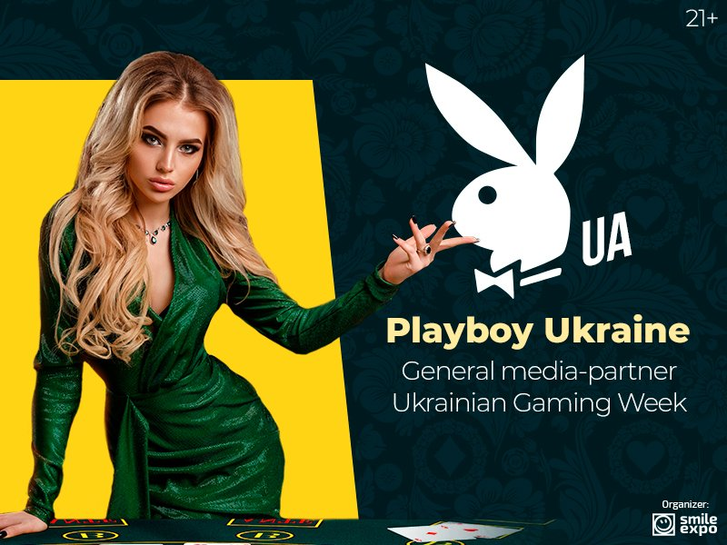 Playboy Ukraine стал партнером UGW 2021