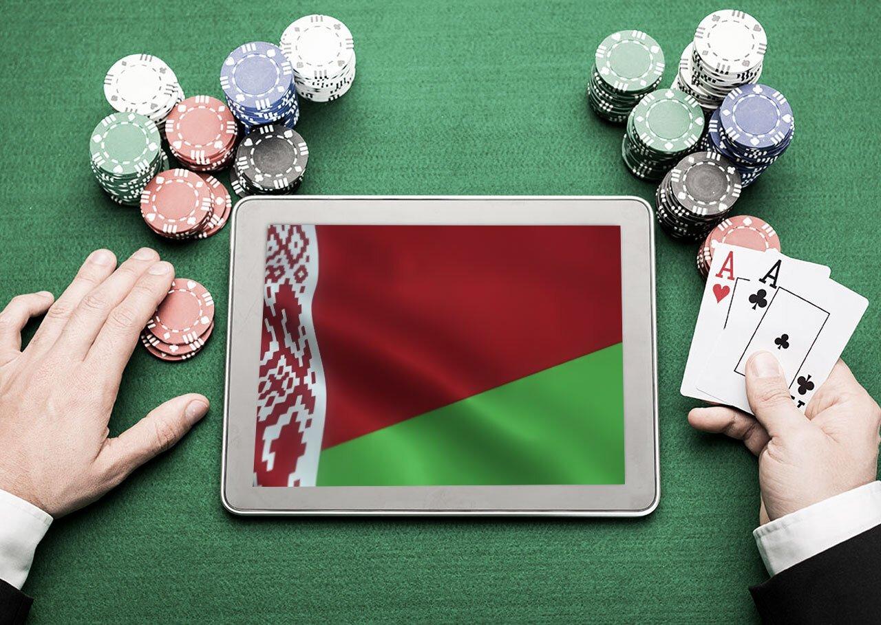 В Беларуси с 1 апреля изменились правила работы онлайн-казино