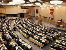 Совещание в Госдуме по вопросам договорных матчей намечено на 29 марта