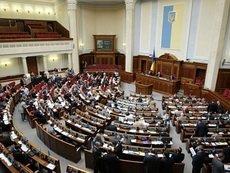 В Верховную Раду Украины поступил законопроект о налоговой ставке для букмекерских компаний