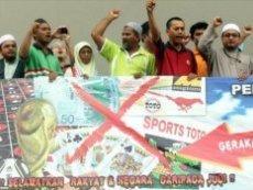 Митингующие против азартных игр в Малайзии
