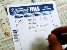 Бланк William Hill