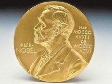 Кто получит Нобелевскую премию в 2012 году?