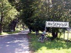 Игорная зона в Калининграде не интересна инвесторам