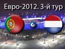 Португалия-Голландия 2:1. После матча