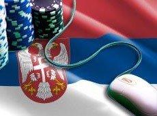 Сербия готовится опубликовать технические требования к операторам рынка онлайн азартных игр