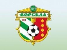 Эмблема футбольного клуба 'Ворскла'