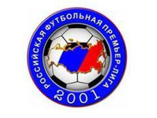 В РФПЛ скорректировали время начала матчей чемпионата России по футболу