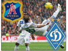 Шансы «Динамо Киев» выиграть матч с «Арсеналом» во 2-ом туре УПЛ огромны, считают букмекеры