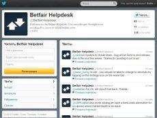 Биржа ставок Betfair создала новый твиттер-аккаунт для консультации клиентов