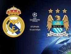 На Betfair в победу «Манчестер Сити» над чемпионами Испании в гостях верят слабо