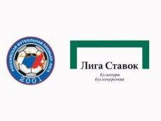 Прядкин и Журавский в подробностях расскажут о «Всероссийской Футбольной Лотерее»