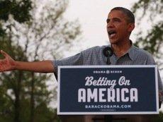 Клиенты биржи ставок Intrade, сделавшие ставку на Митта Ромни, паникуют