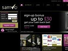 Скриншот с сайта Samvo