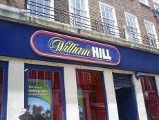 Один из пунктов приема ставок William Hill