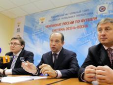 На общем собрании клубов РФПЛ принято решение перенести матчи 19 и 20 туров чемпионата