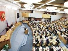 В Госдуме России рассмотрят законопроект о борьбе с договорными матчами