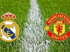 До сих пор «Реал Мадрид» и «Манчестер Юнайтед» встречались четырежды