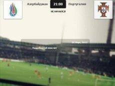 Сравнение коэффициентов на встречу Азербайджана с Португалией в матч-центре «Рейтинга Букмекеров»