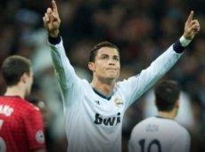 Гол Роналду стал для «Реала» пропуском в четвертьфинал