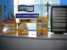 Игрок получил от «Балтбета» выигранные в тотализатор 50,000$, хоть контора и заставила его понервничать