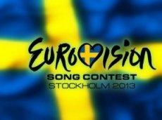 Швеция проводит «Евровидение» в пятый раз