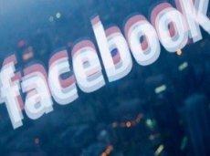 Социальная сеть Facebook готова нести социальную ответственность