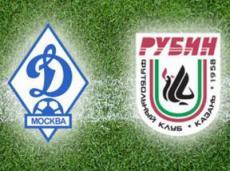 «Динамо» может получить путевку в еврокубки вместо «Рубина»