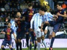 «Барселона» и «Малага» должны назабивать много
