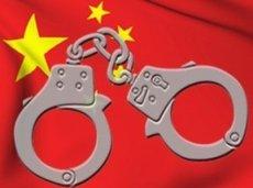 Оборот группировки составил невероятные 13 миллиардов долларов, по данным полиции Шанхая