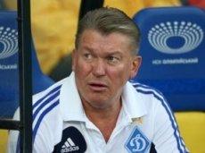 Сумеет ли Блохин настроить команду на достойный отпор в Донецке?