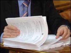 Правительство уточнило требования к соискателям лицензии на ведение букмекерской деятельности