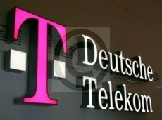 Телекоммуникационная компания включилась в борьбу за ограниченным количеством лицензий