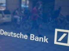 Немецкие финансисты нейтральны по отношению к Betfair Group