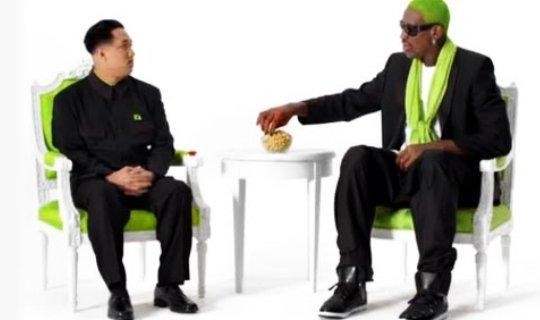 Ким Чен Ын и Деннис Родман - теперь добрые друзья