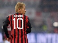 «Милан» выйдет в полуфинал Кубка Италии