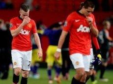 Способен ли Манчестер проиграть в четвертый раз подряд?