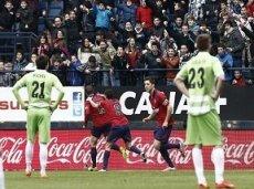 В этом сезоне Ла Лиги «Эльче» забил всего 10 голов в домашних матчах