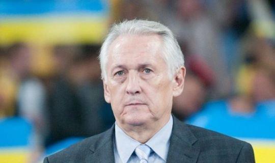 Михаилу Фоменко и его команде придется играть без поддержки домашних трибун